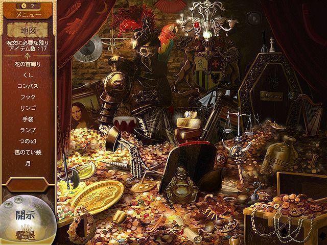 Информация и скриншоты к игре Записки волшебника 2. Темный Лорд